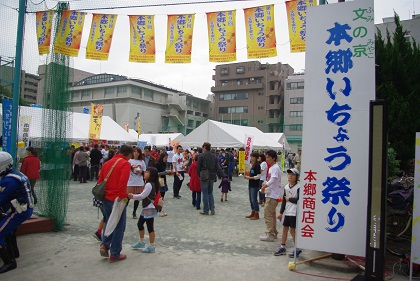日本ドッグトレーナー協会_保護犬支援プロジェクト_10.30イベント1
